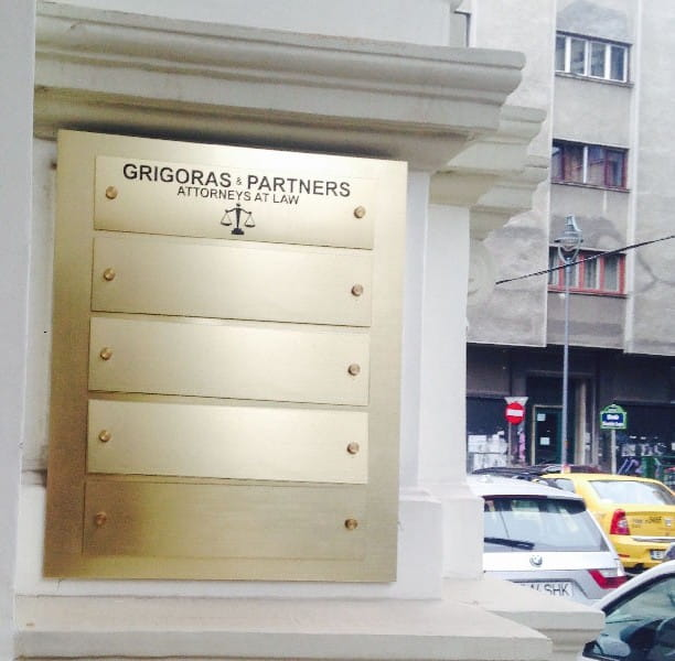 GRIGORAS & PARTNERS ATTORNEYS AT LAW
